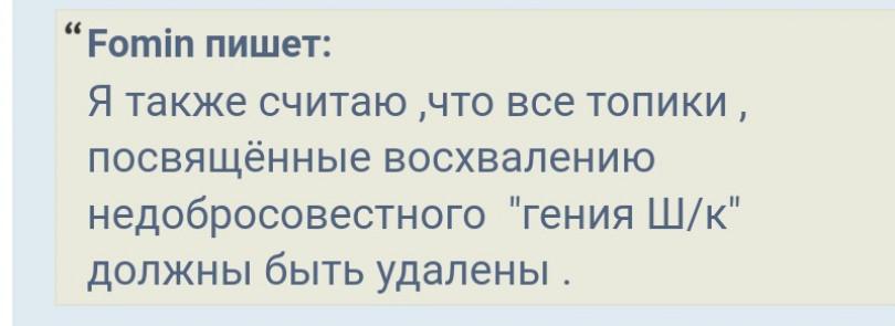 Перепёлкин - Фомин 3b8fd610fca5a9d64d06c12597a42771