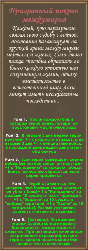 ov_5.jpg