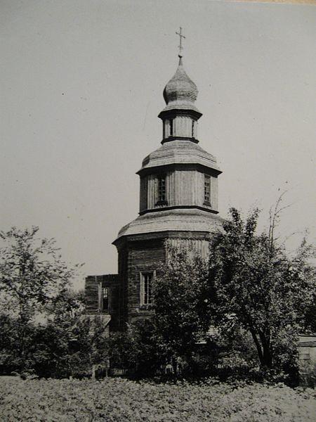 Георгіївська (Юріївська) церква