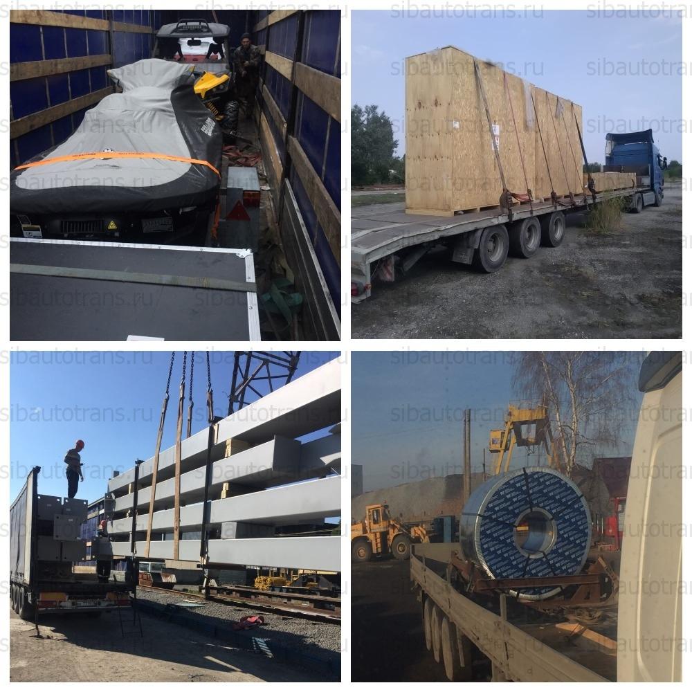 Перевозка генеральных грузов СибАвтоТранс