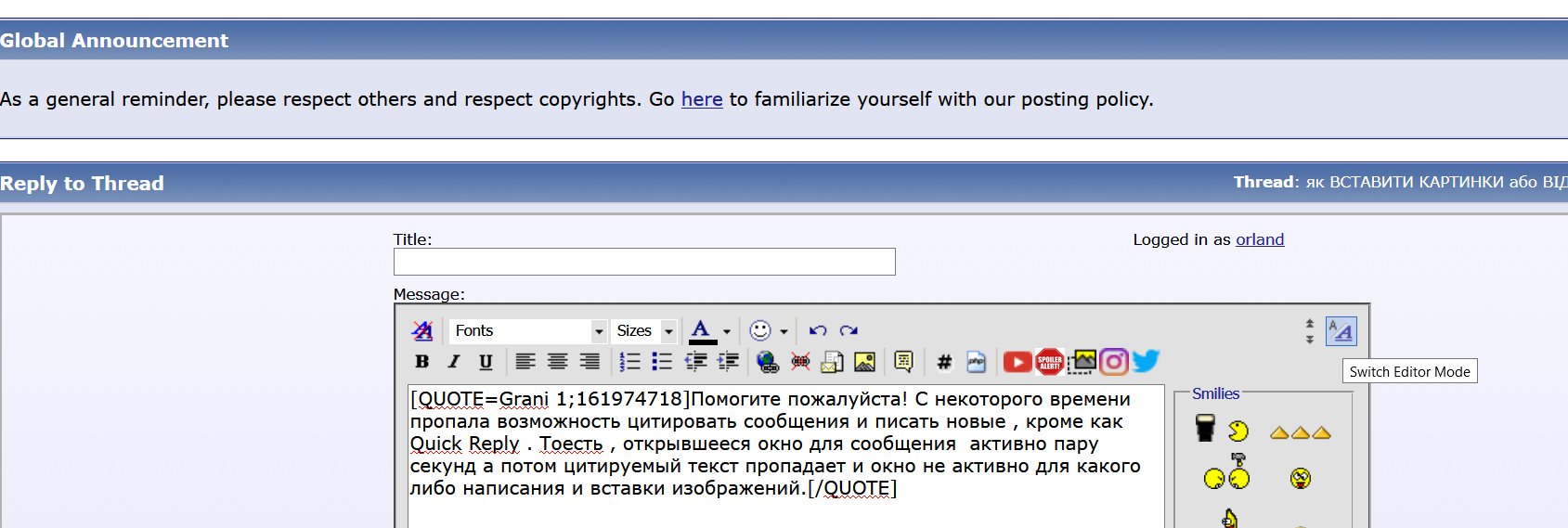 ScreenHunter_706 Сен. 03 16.20.png