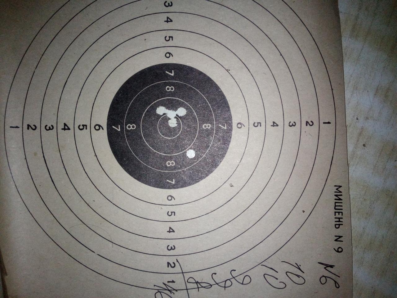 target №6.jpg