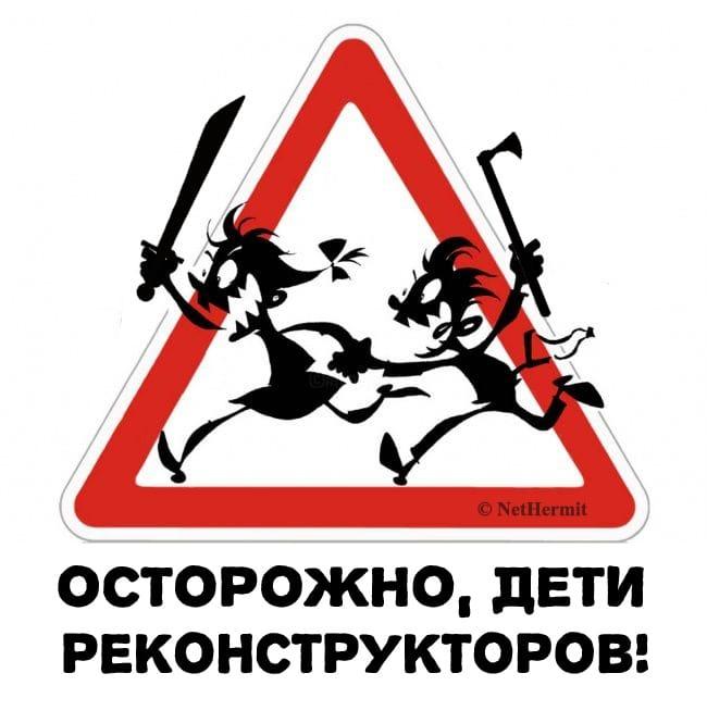 дети_реконструкторов.jpg