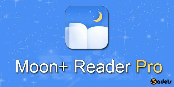 Moon+ Reader Pro v5.2.9 build 502094 Final (Android)