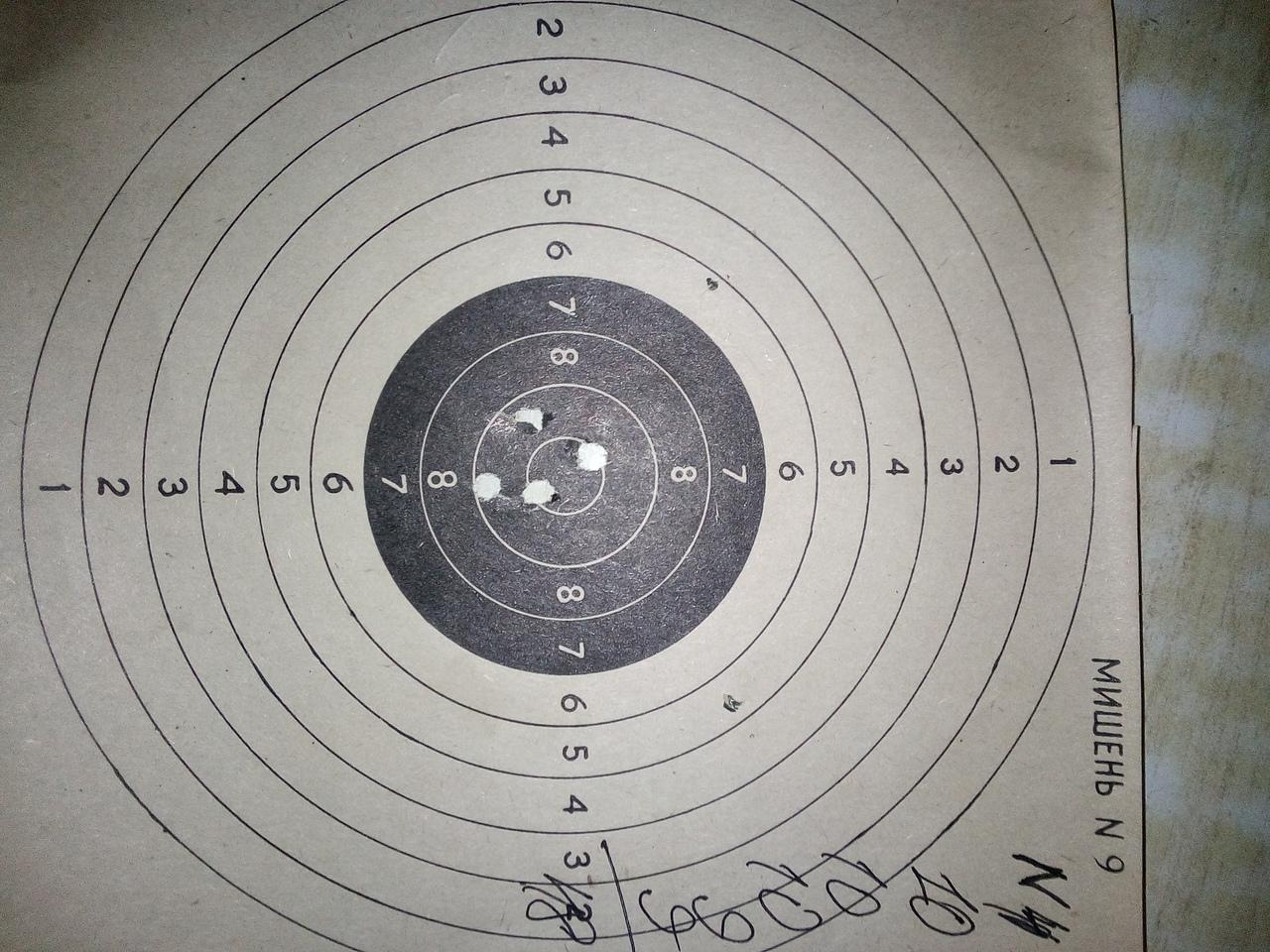 target №4.jpg