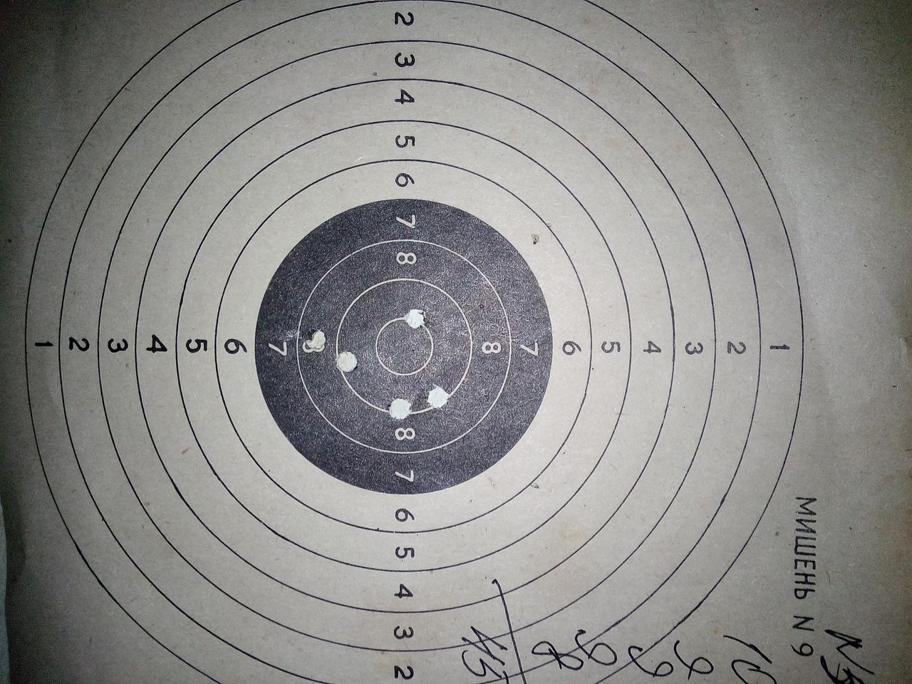 target №5.jpg