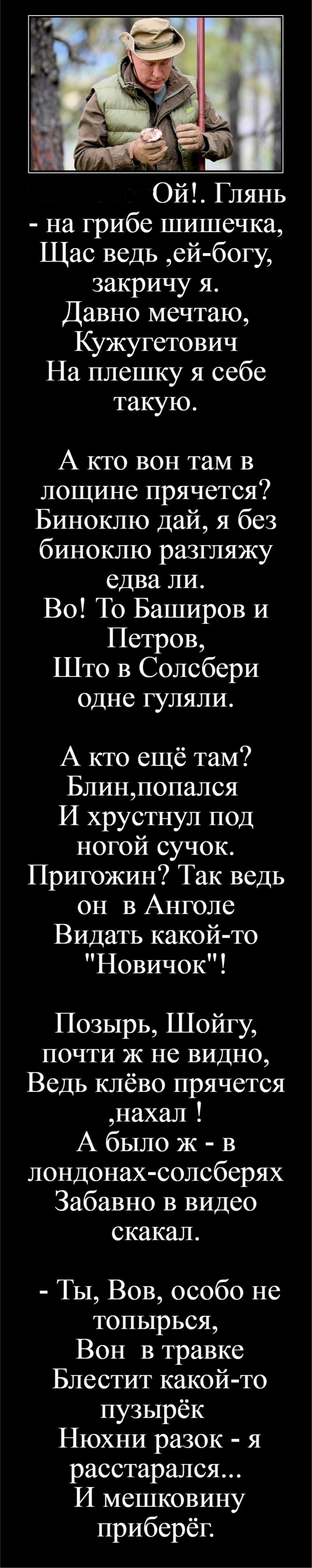 ОЙ.png
