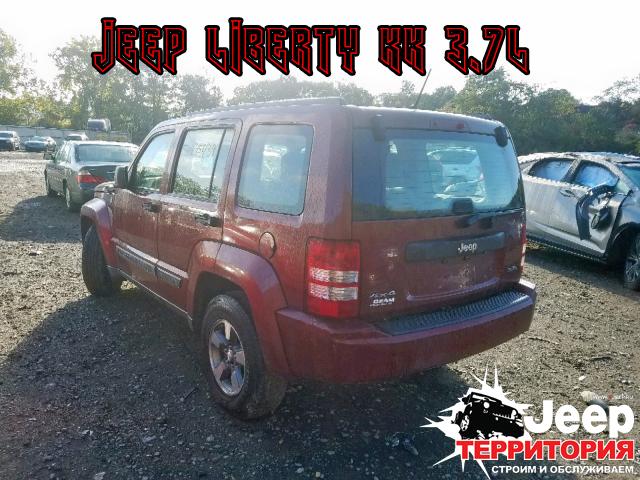 """""""Территория Jeep"""".Запчасти Б/У, NEW, Off-road - Страница 4 Adb0db41fabb34c6cd2710772f33c55d"""