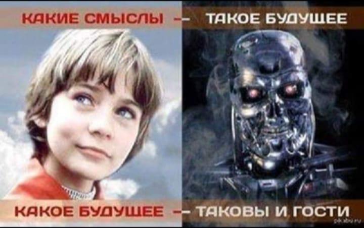 будущее_гости.jpg