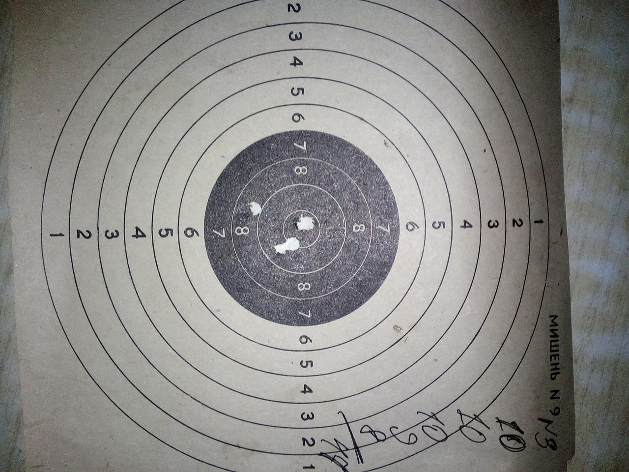 target №3.jpg