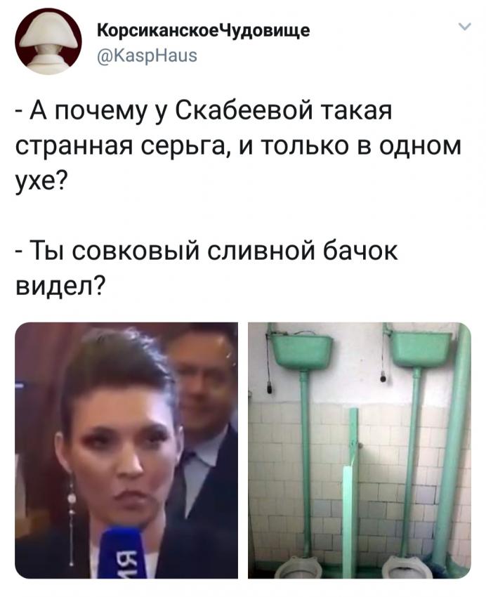 СЛИВНОЙ.png