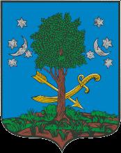 герб Березни
