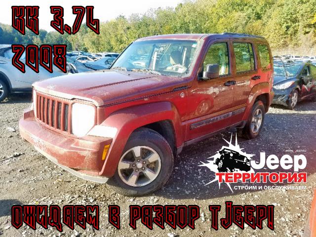 """Территория Jeep"".Запчасти Б/У, NEW, Off-road - Страница 4 Ecbbbb0f1a833145f8391c5c0539554b"