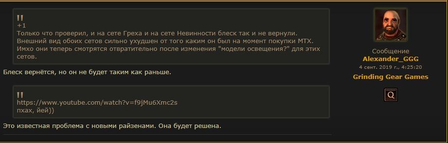 рузен.jpg