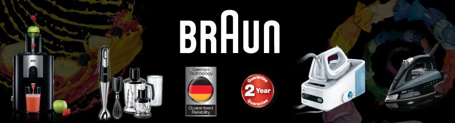 Техника Braun и её преимущества