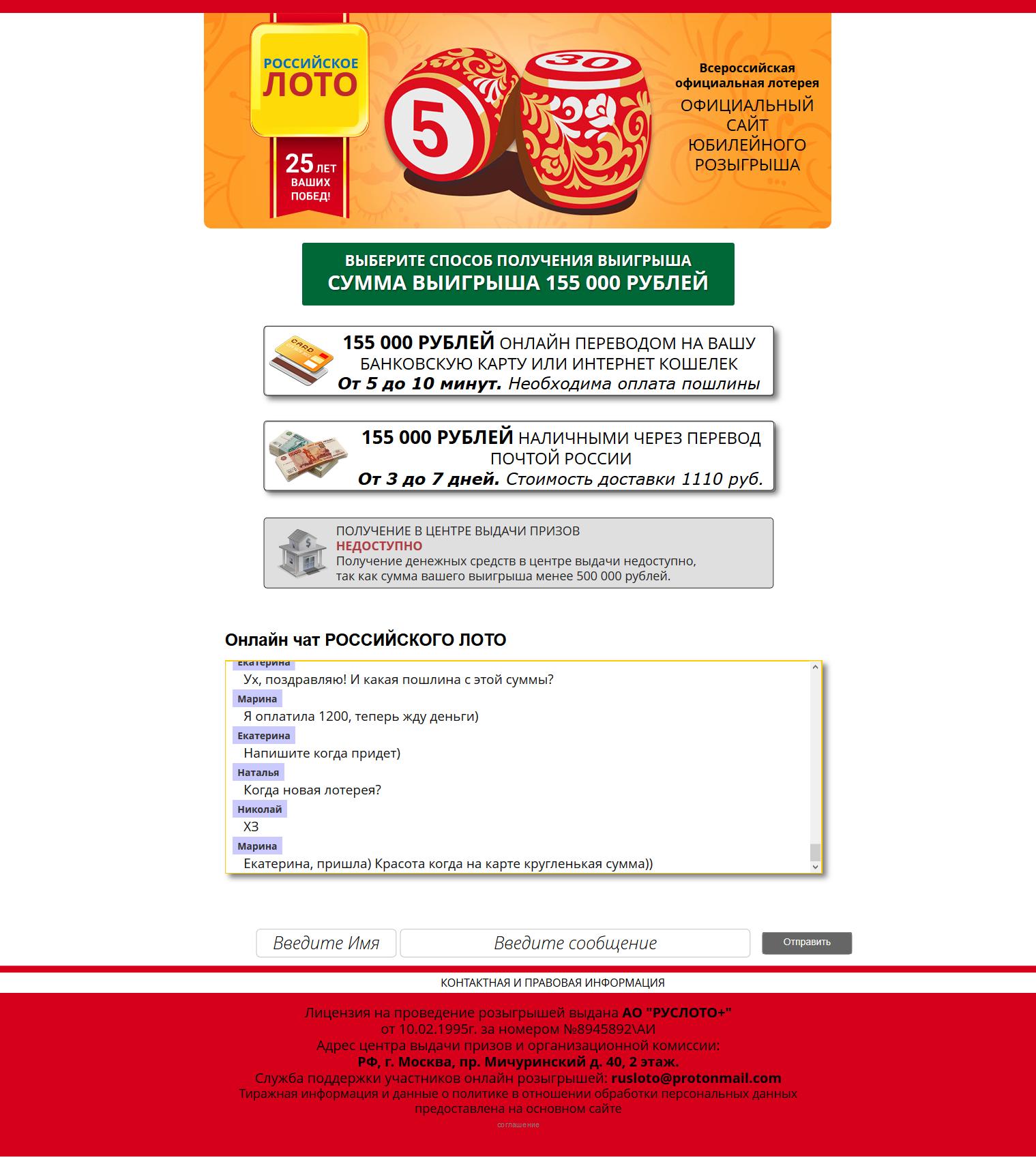 хоум банк личный кабинет вход официальный сайт розыгрыш