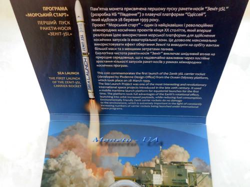 Zenit-3SL 2019 5 SyYp 03.jpg