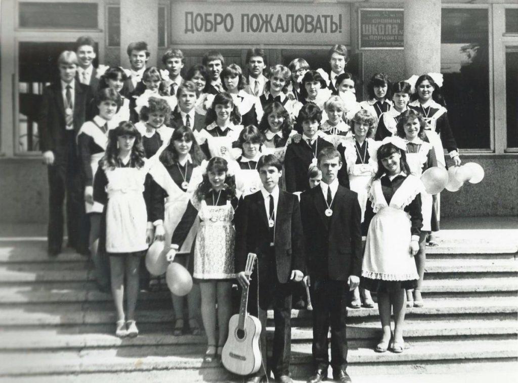 Степногорск-школы.jpg