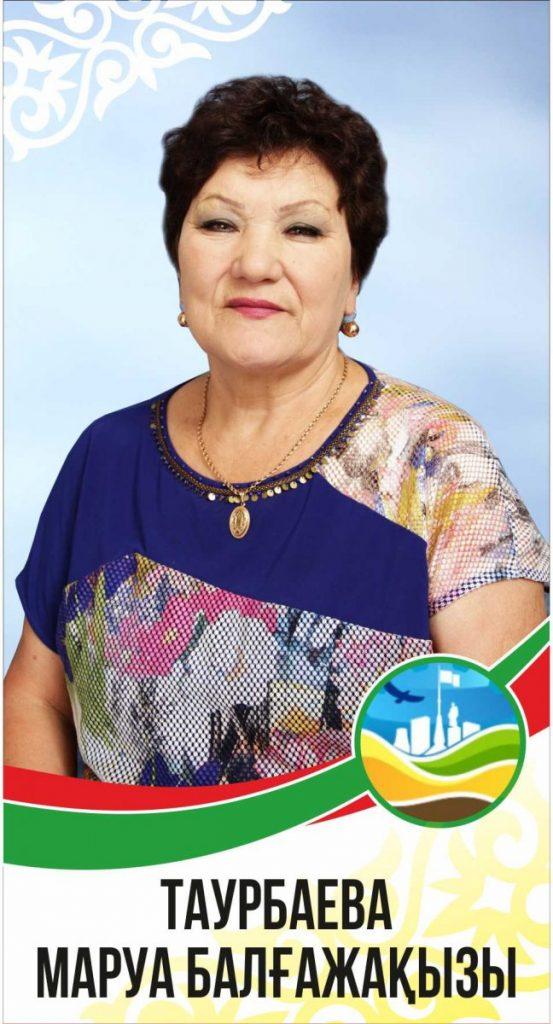 Таурбаева-Маруа.jpg