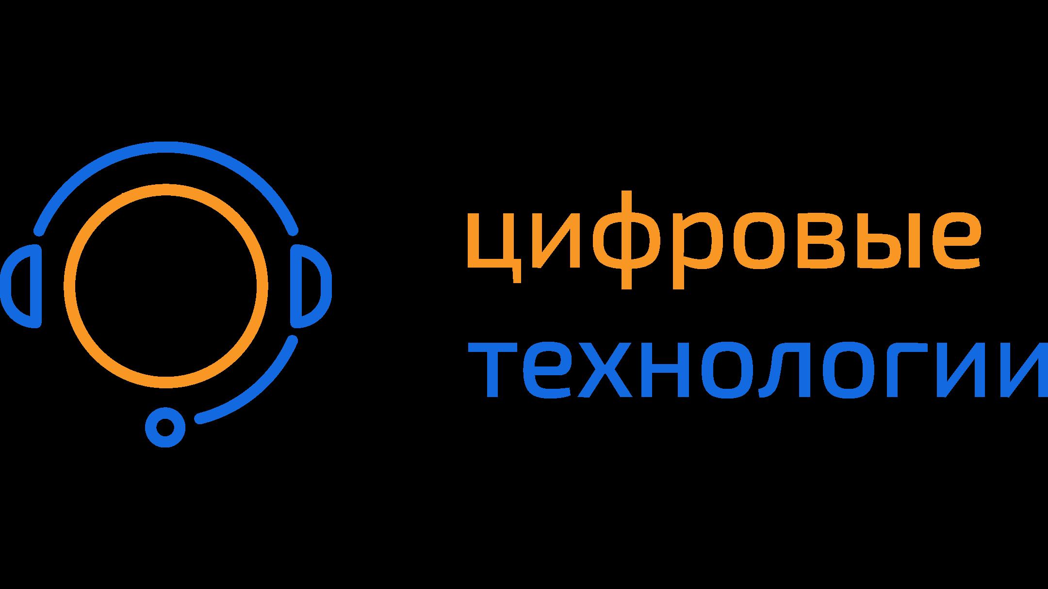 Телефонный маркетинг, телефонный маркетинг москва, заказать телефонный маркетинг, заказать телефонный маркетинг в москве, телефонный маркетинг удаленно, заказать телефонный маркетинг удалённо