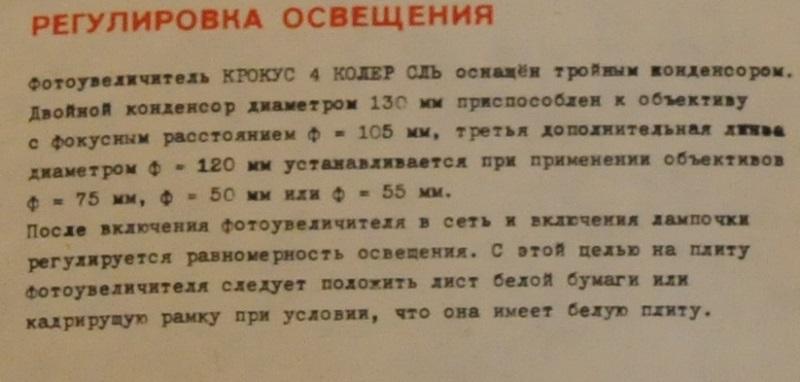 DSC_5092.JPG