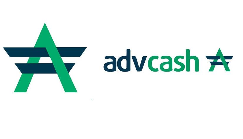 Адвакеш (Advcash, Advanced Cash)