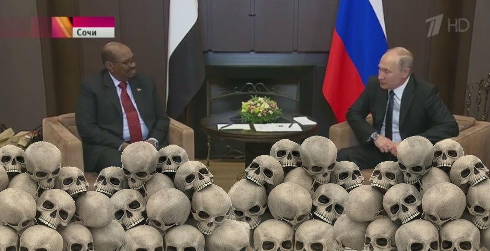 Судан Путин Омар аль-Башир