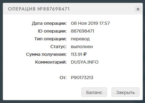 DUSYA - dusya.info B6c2ed3b68266c76d47cd85025cfb750