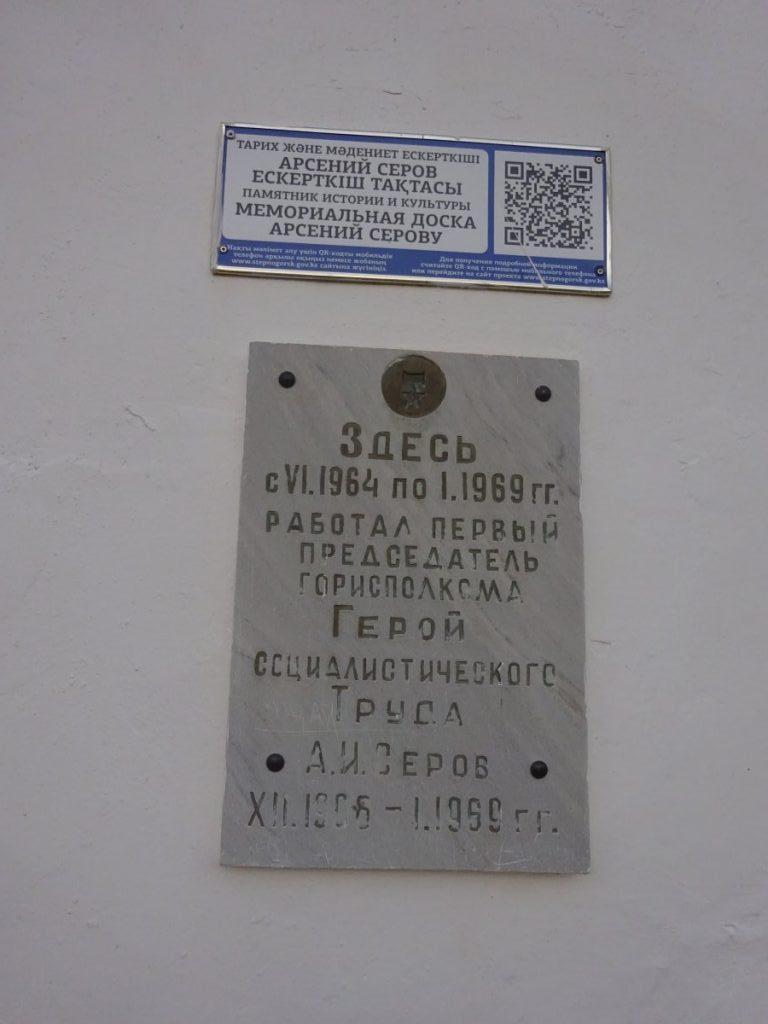 Серов-Арсений-.jpg