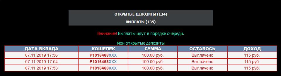 DUSYA - dusya.info Bfaf34238ff38058119d3b98c0a9f9eb