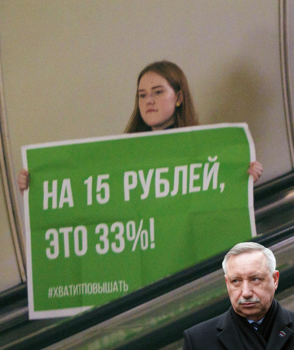 Беглов повышает тариф