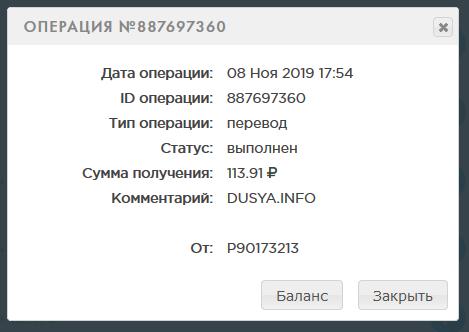 DUSYA - dusya.info Da8dddf91d3c2bf591c5e39d5d0754c8