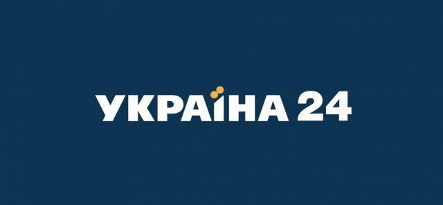 logo-U24-640x296.jpg