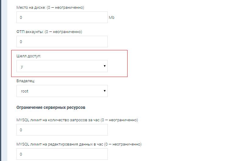 brainyCp-setting.jpg