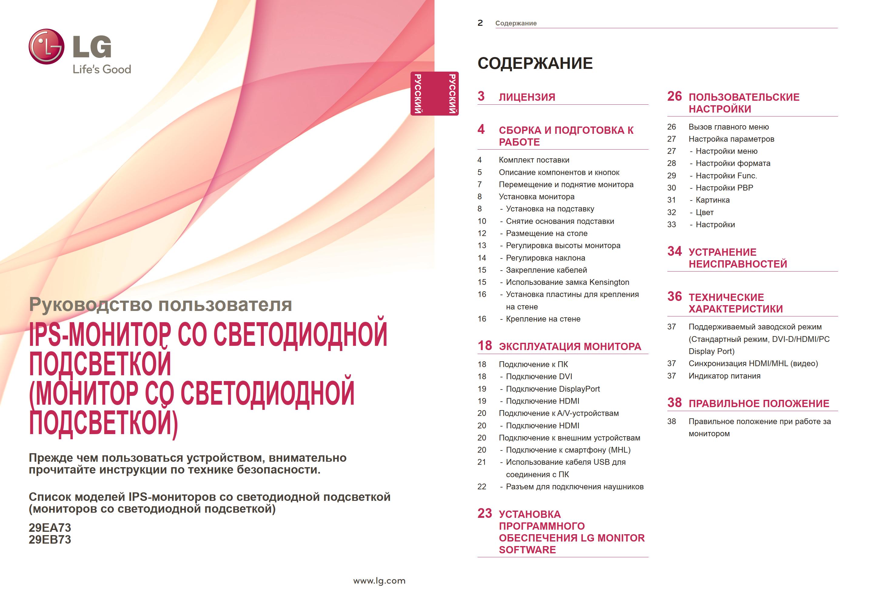 RUS 2_1.png