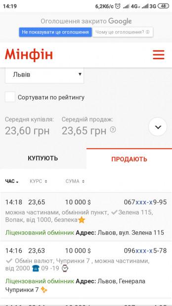 Screenshot_2019-12-10-14-19-26-915_com.android.chrome.png