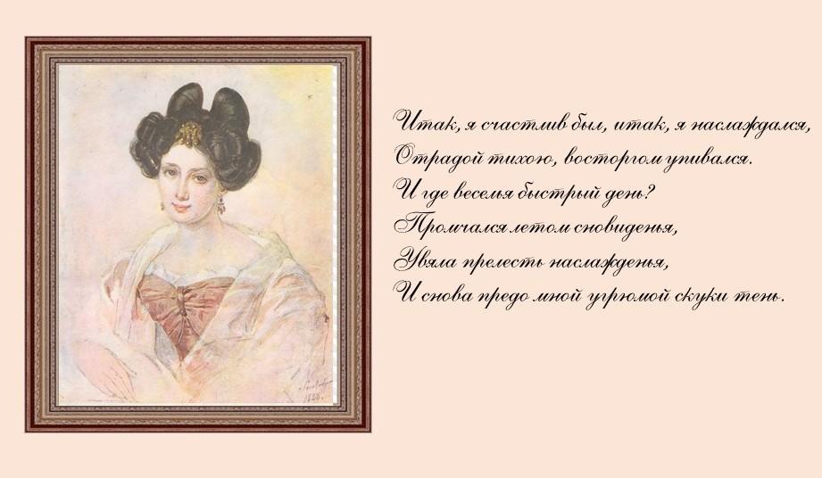 Бакунина-Е.П..jpg