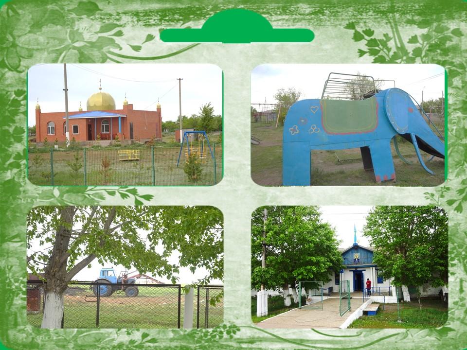 Кырыккудык-село.jpg
