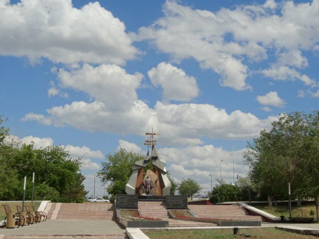 Степноггорск-Памятник-афганцам.jpg