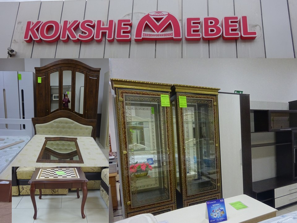 Магазины-Степногогрска.jpg