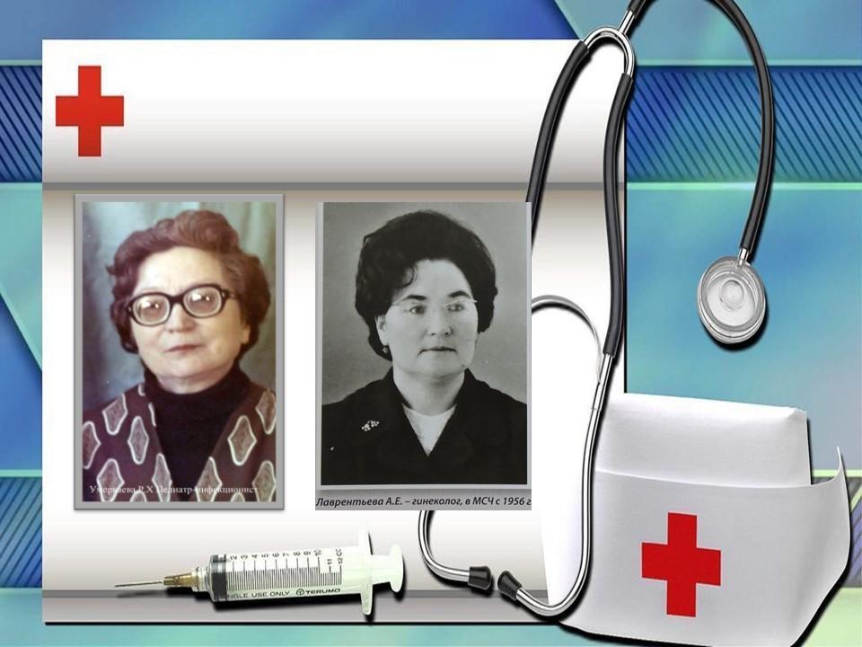 врачи-Степногорска.jpg