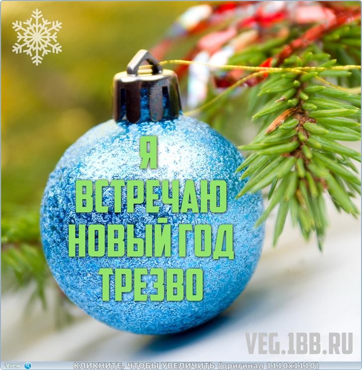 https://s8.hostingkartinok.com/uploads/images/2019/12/5cfccbfbb9f55e9d4edf0bc3212ec5c1.jpg