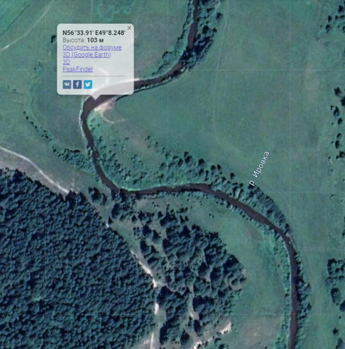 река Ировка