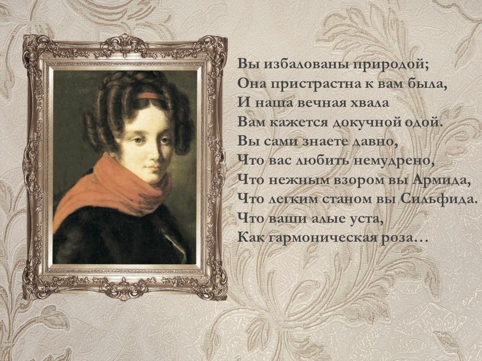 Ушакова-Е..jpg