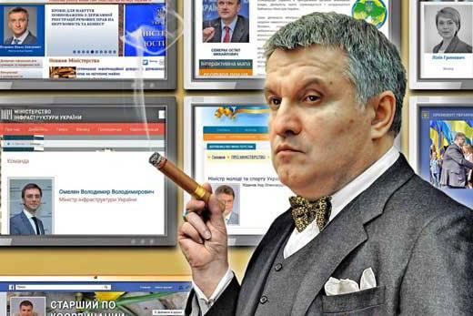 Аваков собрался в отставку