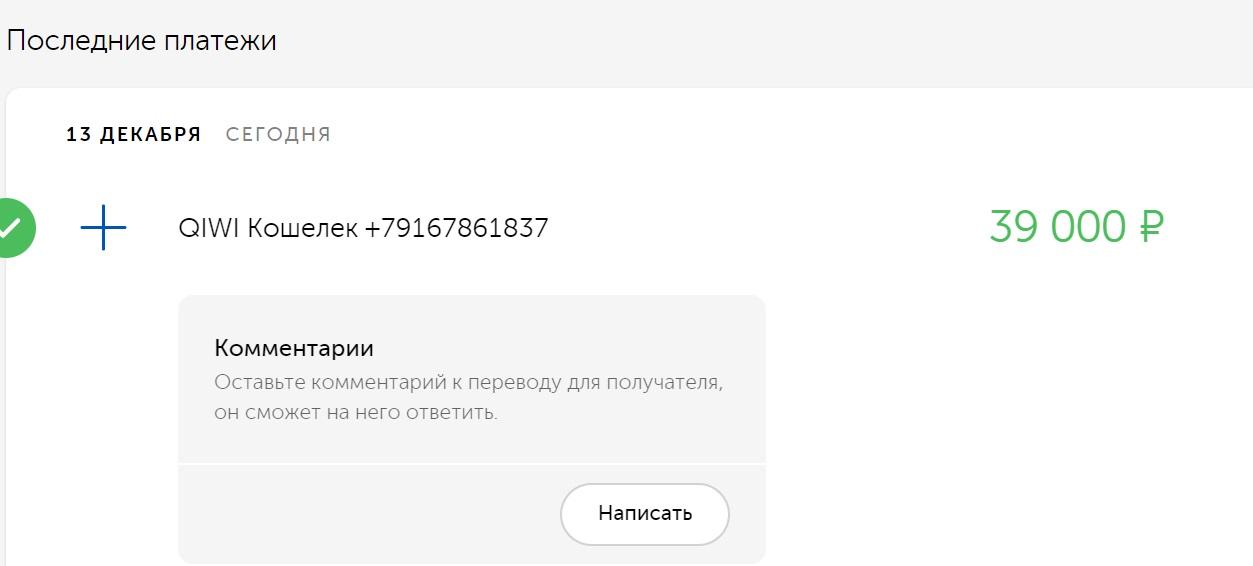 4334534.jpg