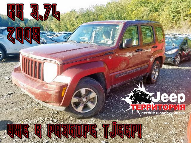 """Территория Jeep"".Запчасти Б/У, NEW, Off-road - Страница 4 A6e7c34ad4eac0388bf04ea453401c97"