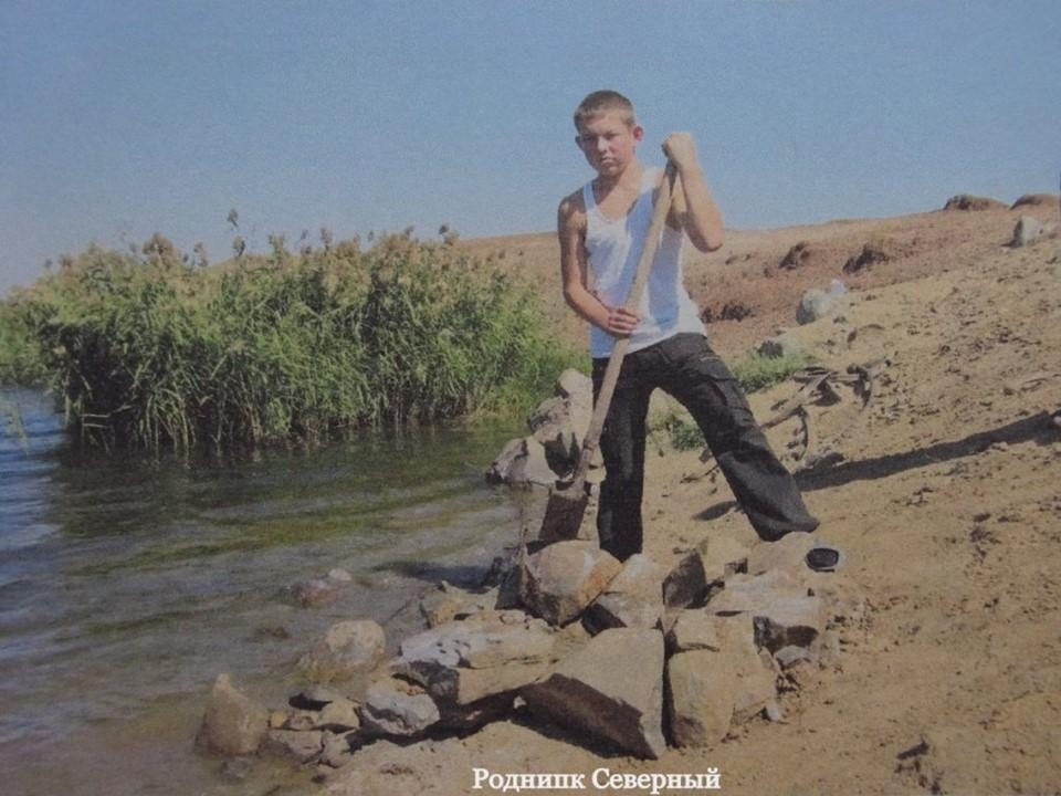 Родник Северный Какзахстан.jpg