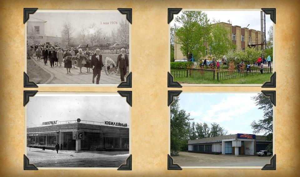 Поселок-Заводской.jpg