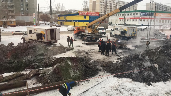 Одна из крупных коммунальных аварий в Новосибирске. Фото с сайта https://news.ngs.ru